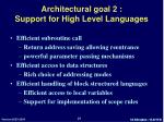 architectural goal 2 support for high level languages