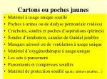 cartons ou poches jaunes1