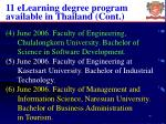 11 elearning degree program available in thailand cont1