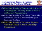 11 elearning degree program available in thailand cont2