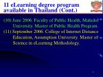 11 elearning degree program available in thailand cont3