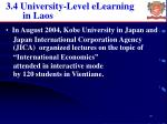 3 4 university level elearning in laos