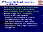 3 9 university level elearning in vietnam