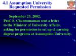 4 1 assumption university requested permission