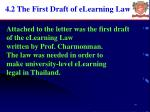 4 2 the first draft of elearning law