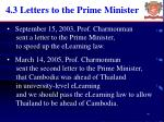 4 3 letters to the prime minister