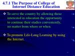 4 7 1 the purpose of college of internet distance education