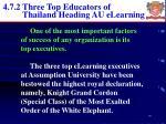 4 7 2 three top educators of thailand heading au elearning