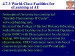 4 7 3 world class facilities for elearning at au