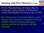 meeting with five ministers cont1