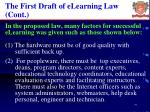 the first draft of elearning law cont