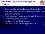 the first draft of elearning law cont1