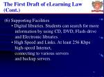 the first draft of elearning law cont2