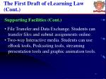 the first draft of elearning law cont3