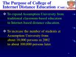 the purpose of college of internet distance education cont