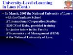 university level elearning in laos cont
