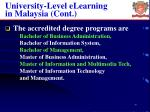 university level elearning in malaysia cont