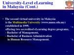 university level elearning in malaysia cont1
