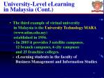 university level elearning in malaysia cont2