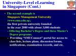 university level elearning in singapore cont