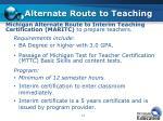 alternate route to teaching