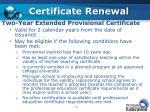 certificate renewal1