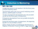 induction mentoring