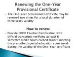 renewing the one year provisional certificate