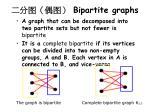 bipartite graphs