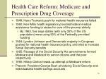 health care reform medicare and prescription drug coverage