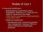 models of care i
