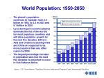 world population 1950 2050