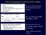 2003 us standard certificate of live birth
