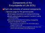 components of the encyclopedia of life eol