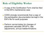 role of eligibility worker