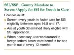 ssi ssp county mandate to screen apply for ssi for youth in care