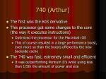 740 arthur
