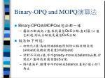 binary opq and mopq