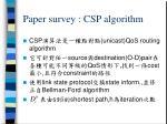 paper survey csp algorithm