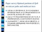 paper survey optimal partition of qos on unicast paths and multicast trees