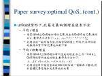 paper survey optimal qos cont
