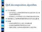 qos decomposition algorithm