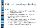 rsp prob rounding and scaling