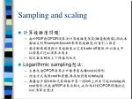 sampling and scaling