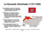 la dynastie almohade 1147 1269