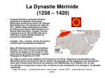 la dynastie m rinide 1258 1420