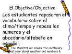 el objetivo objective
