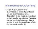 th se tendue de church turing