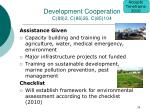 development cooperation c 89 2 c 86 26 c 85 104