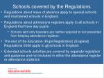 schools covered by the regulations